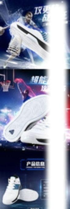 篮球鞋详情图片