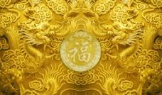 玉福龙浮雕背景墙图片