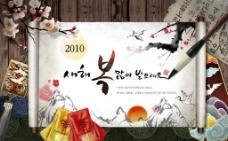 韩文卷轴图片