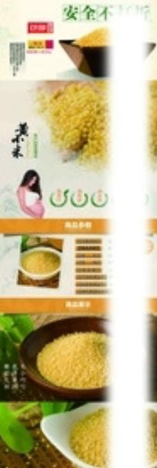 淘宝产品内页图片