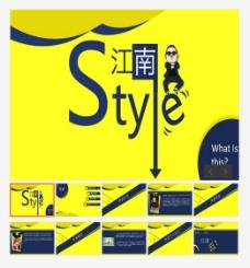 大气的时尚创意设计动画PPT模板