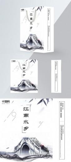 精品手提袋白色中国风江南旅游包装设计