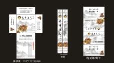虢国夫人餐巾纸盒筷套钱夹纸袋子图片