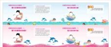 婴儿游泳与抚触的好处图片