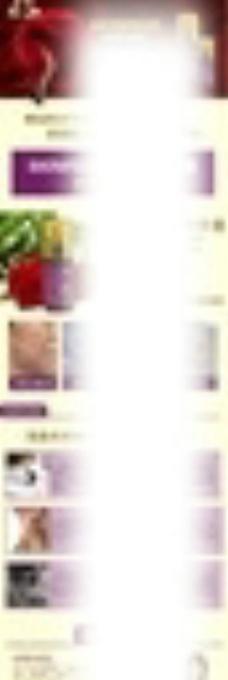 祛疤产品淘宝详情页面图片