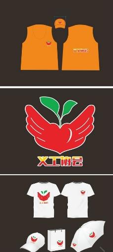义工标志及VI延展图片