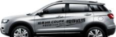哈弗H6COUPE 试乘试驾车图片