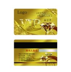 金色会员卡贵宾卡钻石卡VIP图片
