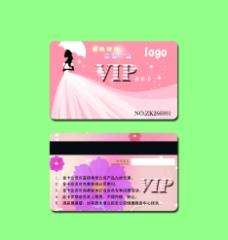 婚纱美甲服饰会员卡VIP贵宾卡图片