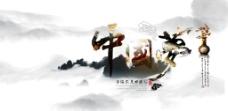 中国梦图片
