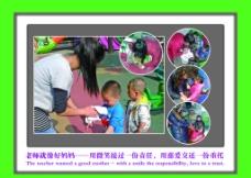 幼儿园照片展板图片