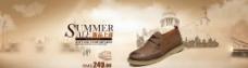 皮鞋淘宝全屏海报图片