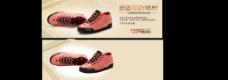 鞋子淘宝海报图片