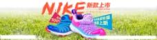 耐克童鞋毛毛虫首页海报图片