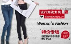 女装淘宝海报图片