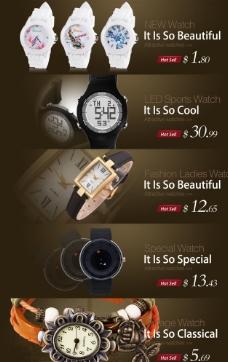 棕黄色速卖通热销手表海报图片