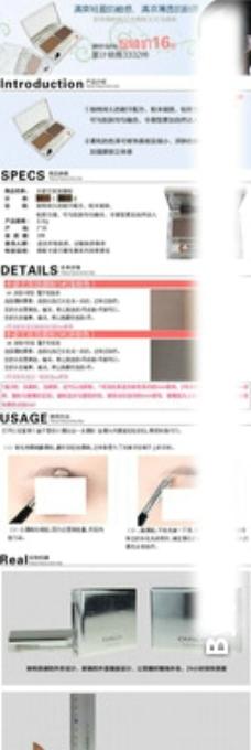 卡姿兰双效眉粉图片