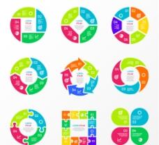 9款创意拼色商务信息图矢量图图片