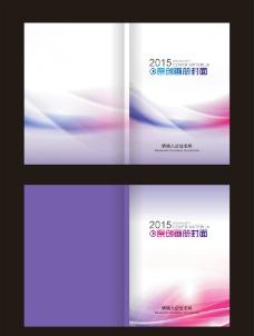 紫色简洁封面图片