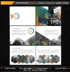 企业画册设计 高端画册设计图片