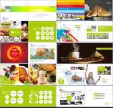 招商加盟手册图片