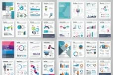 商业画册统计图片