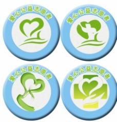 爱心 公益 标识 logo图片
