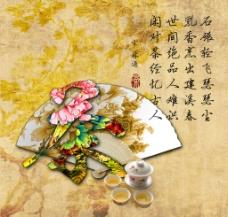 茶文化宣传图片