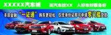 丰田车展(车子可分开)图片