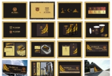 地产广告VI图片