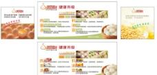 餐车广告包子设计图片