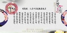 中秋情海报图片