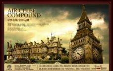 复古欧式城堡房地产海报设计ps图片