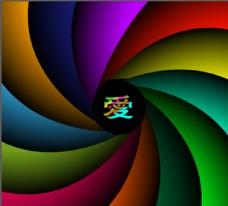 彩色漩涡海报图片