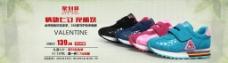 鞋子海报图片