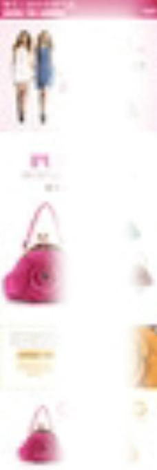 淘宝女士手提包详情页图片