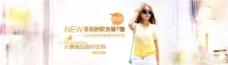 淘宝夏季女装T恤促销海报广告图图片