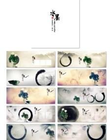 水墨画背景相册模版图片
