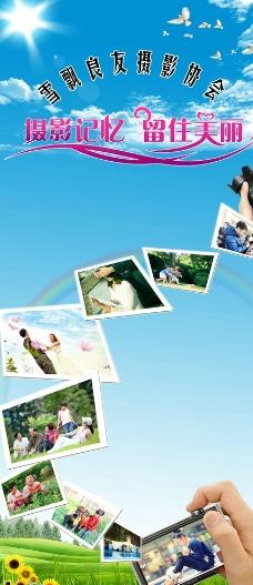 相片排版  相片墙   相机图片