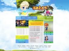 游戏官网首页设计图片