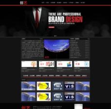 高端大气黑色广告公司网站设计图片