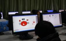 我们的信息技术课图片