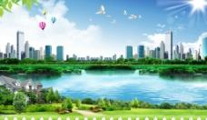 城市风景图片