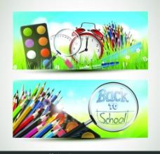 创意设计校园形象横幅背景图片