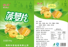 菠萝片包装图片