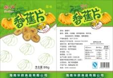 香蕉片包装图片