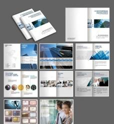 企业文化企业宣传册图片
