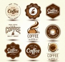 咖啡  LOGO图片