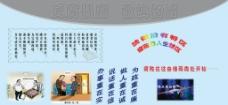 反腐宣传设计广告图片