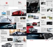汽车手册 单页图片